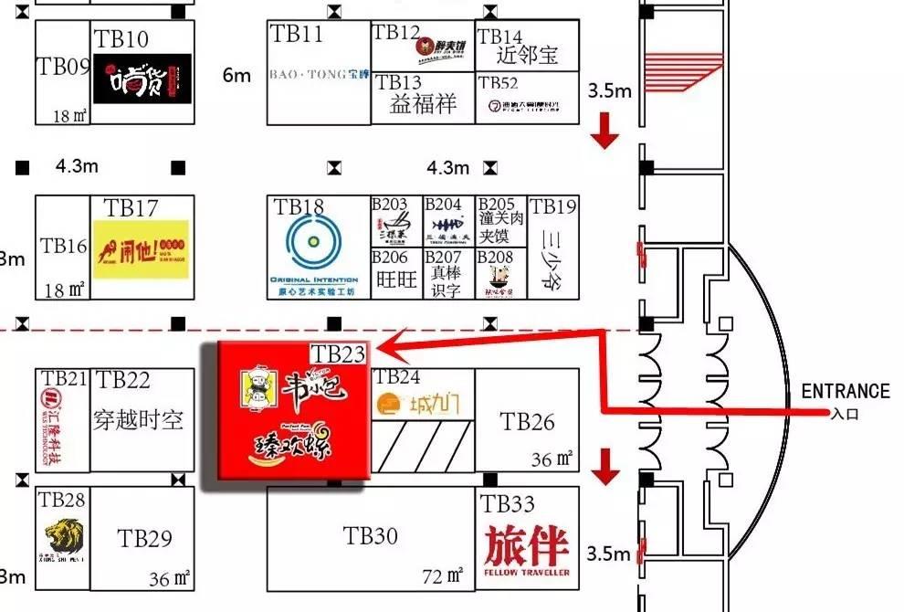 电路 电路图 电子 户型 户型图 平面图 设计 素材 原理图 990_670