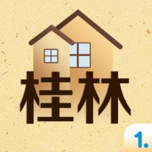 开发余杭南湖,阿里究竟是互联网企业还是房地产开发商