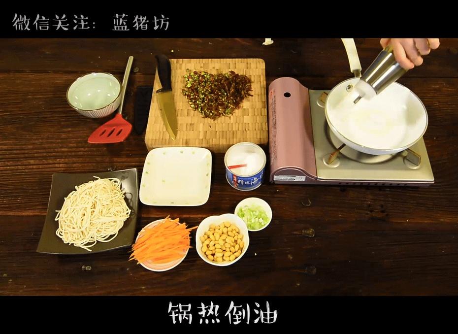 你知道香椿的最新吃法是什么嘛? - 蓝冰滢 - 蓝猪坊 创意美食工作室
