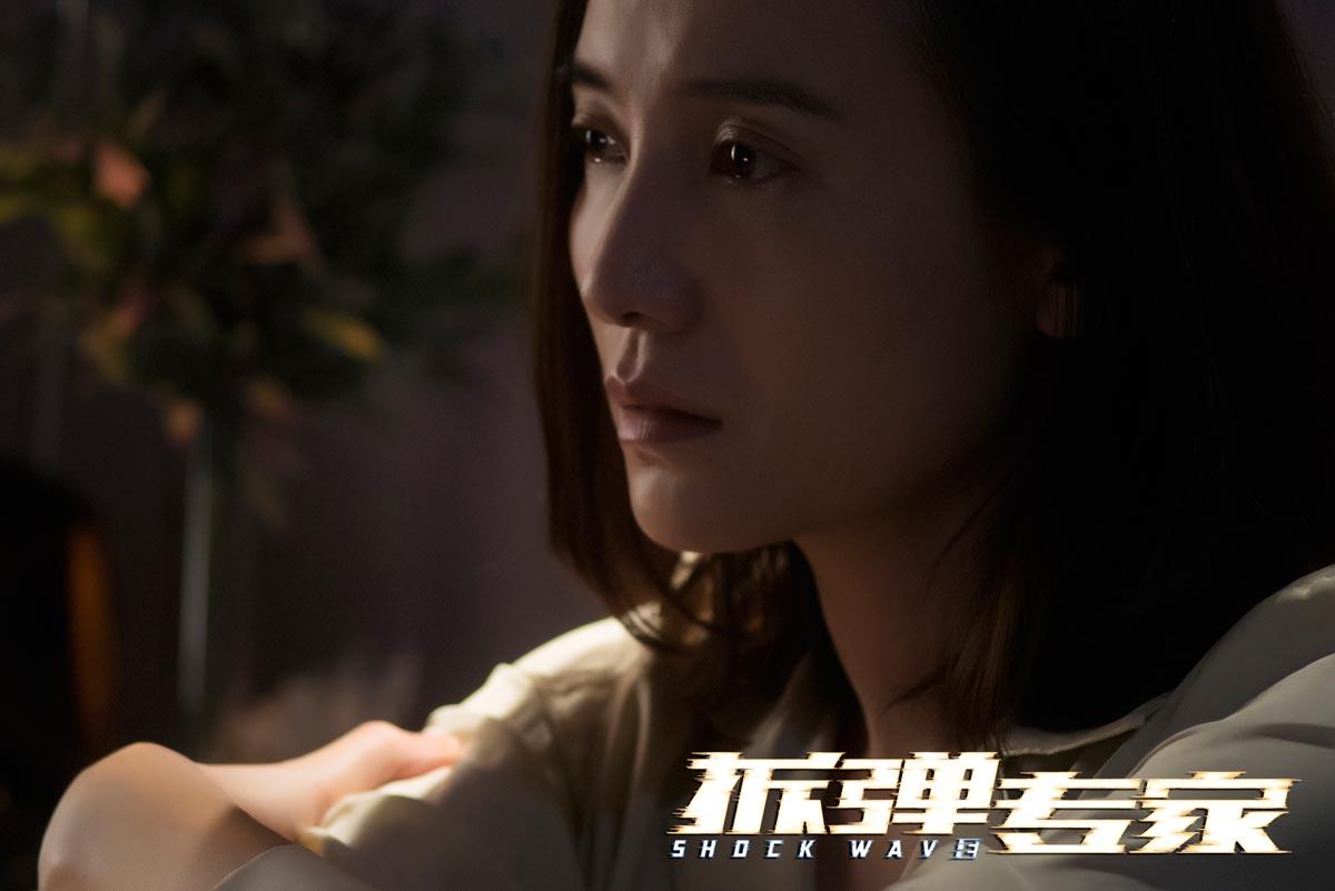 """《拆弹专家》宋佳: 她是""""超人""""的女友,值得用生命去守护 - 狐狸·梦见乌鸦 - 埋骨之地"""