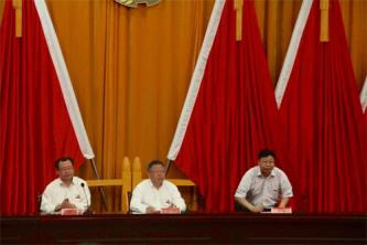 """湘潭大学纪念""""五四运动""""98周年暨表彰大会正式举行"""