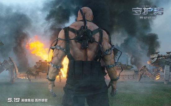 《守护者:世纪战元》特效炸裂,正义与邪恶之战燃爆五月