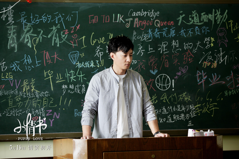 《小情书》:在电影里找到自己的青春