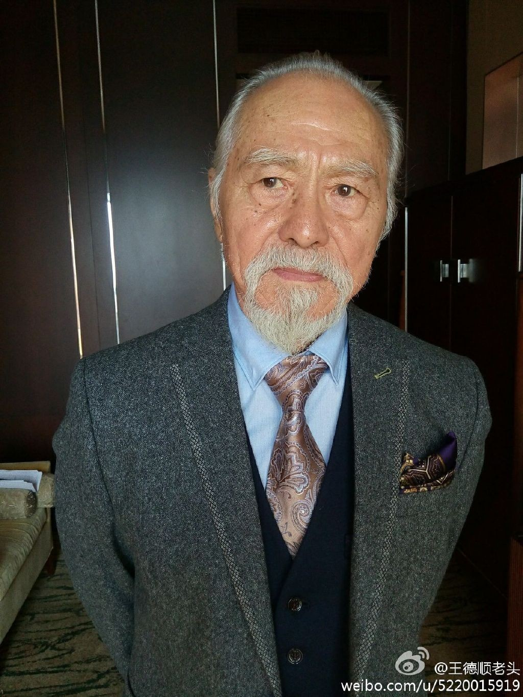 王德顺:我今年80岁,还有梦!