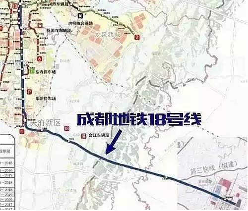 利好 成都开建地铁新线路,另有1 3 6 7 10 18号线最新进展图片