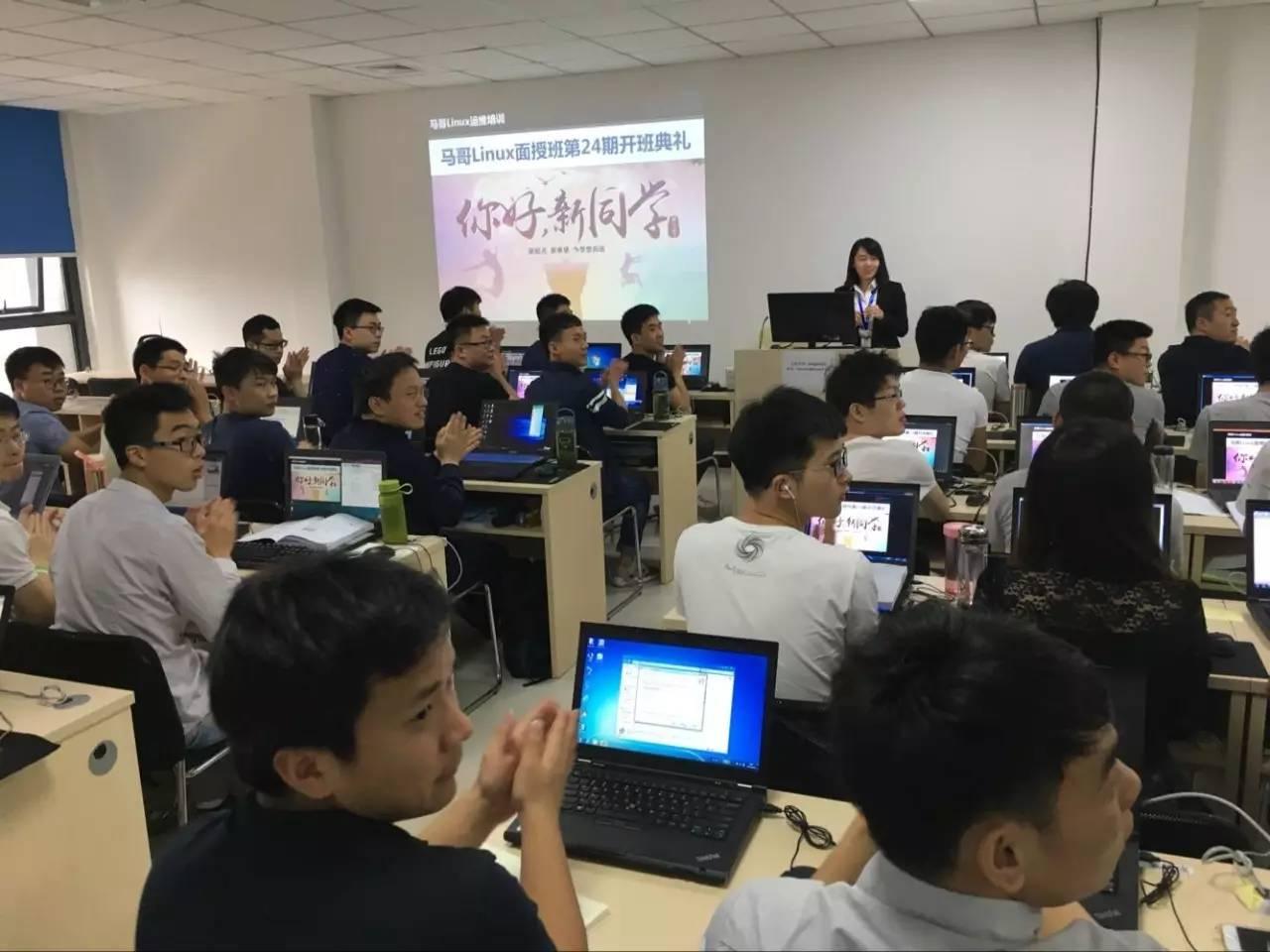 你好新同学 | 郑州校区Linux线下班24期开班