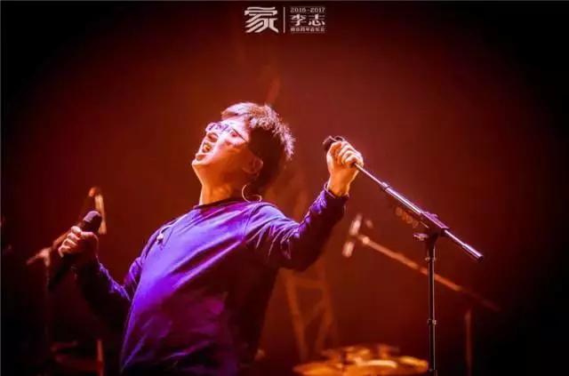 李志跨年专辑狂卖数万张,对音乐而言这是最好的时代