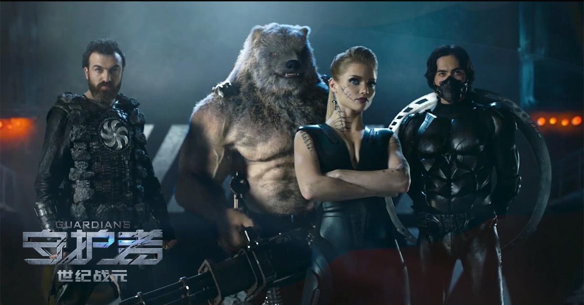 《守护者:世纪战元》电玩英雄VS硬核科幻 - 狐狸·梦见乌鸦 - 埋骨之地