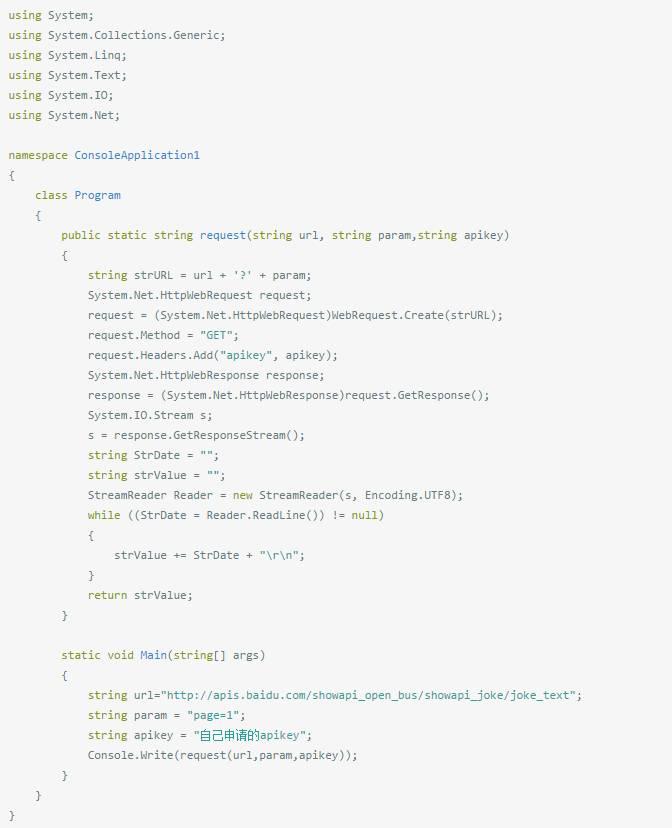 如何实现一个会讲笑话的Python程序