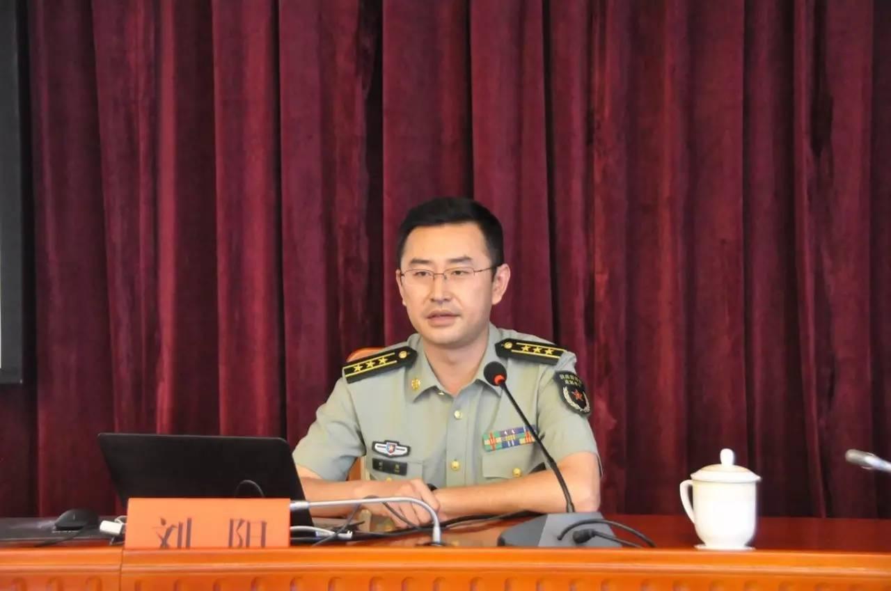 2017年全省网络舆论引导培训班在黄陵举行