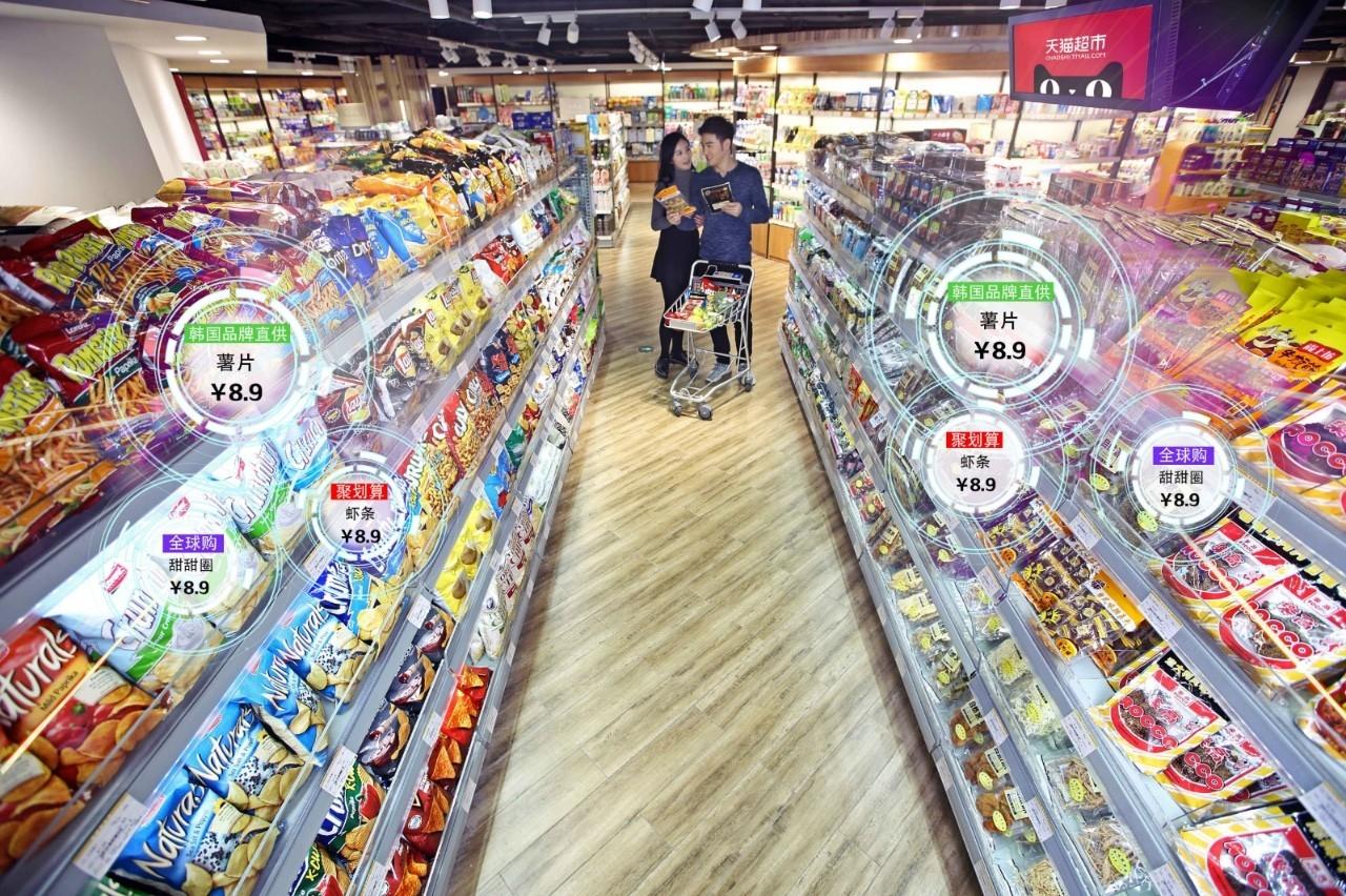 阿里入股联华超市,新零售生态诞生哪些新物种