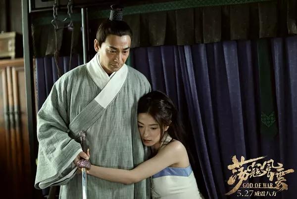 怕老婆是怎样的体验?《荡寇风云》是赵文卓的最好时光 - 狐狸·梦见乌鸦 - 埋骨之地
