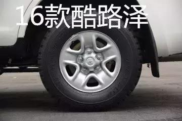 17款途乐4.0对比酷路泽4.0现车哪个价格合适