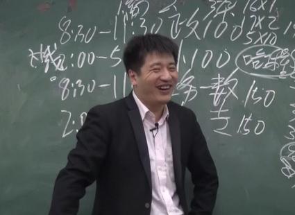 考研名嘴张雪峰,大学专业不是特色专业