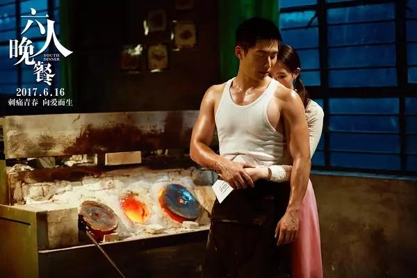 《六人晚餐》窦骁:血性男儿柔情梦、才是真正男子汉 - 狐狸·梦见乌鸦 - 埋骨之地