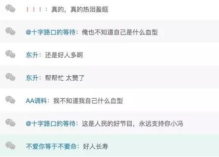 """电子烟将出台标准:中国交通广播特急寻呼""""熊猫侠"""",800cc热血找到了!"""