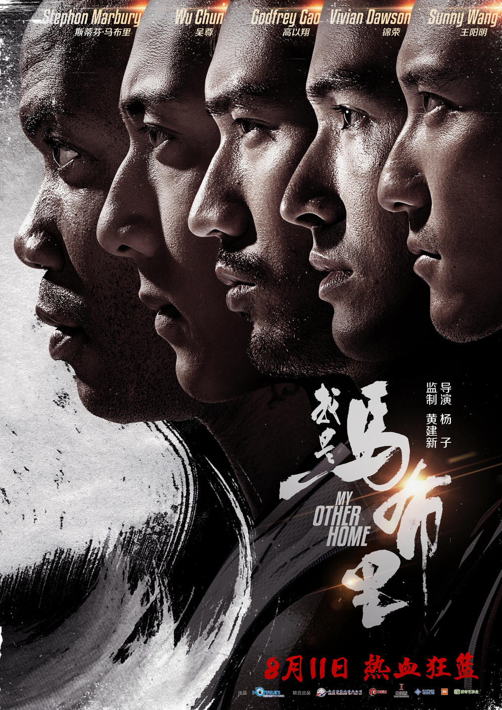 《我是马布里》:热血+温情,独狼涅槃 - 狐狸·梦见乌鸦 - 埋骨之地
