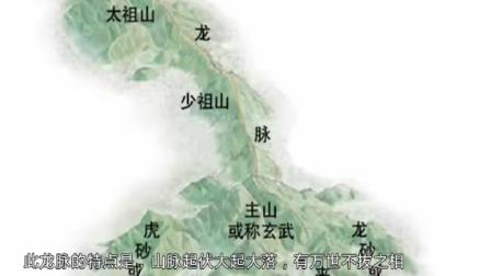 中国真有龙脉吗?那它是如何分布的呢?你的家在龙脉上吗?