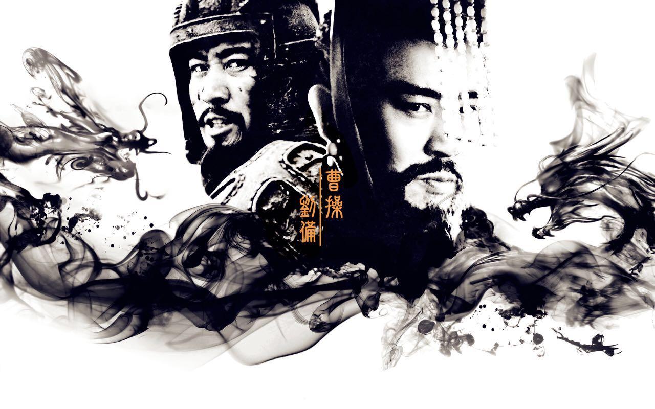 《军师联盟》于和伟版曹操,精分演技诠释一代奸雄 - 狐狸·梦见乌鸦 - 埋骨之地