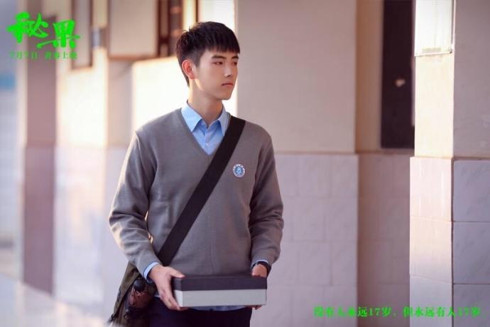 17岁的陈飞宇遇见17岁的段柏文,在最好的年华,告我我们最真实的17岁。 - 狐狸·梦见乌鸦 - 埋骨之地