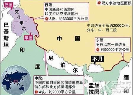 中国在洞郎修路,印度越境阻止,为什么如此心虚恐惧?