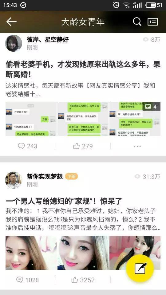 QQ兴趣部落 大批量引流实战技巧