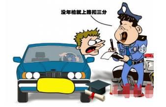 车辆年检过期保险公司给赔吗?