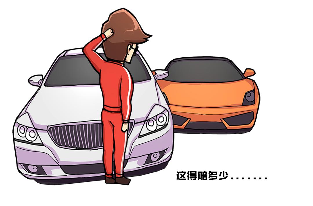买多浪费买少吃亏!精打细算车险能省多少钱?