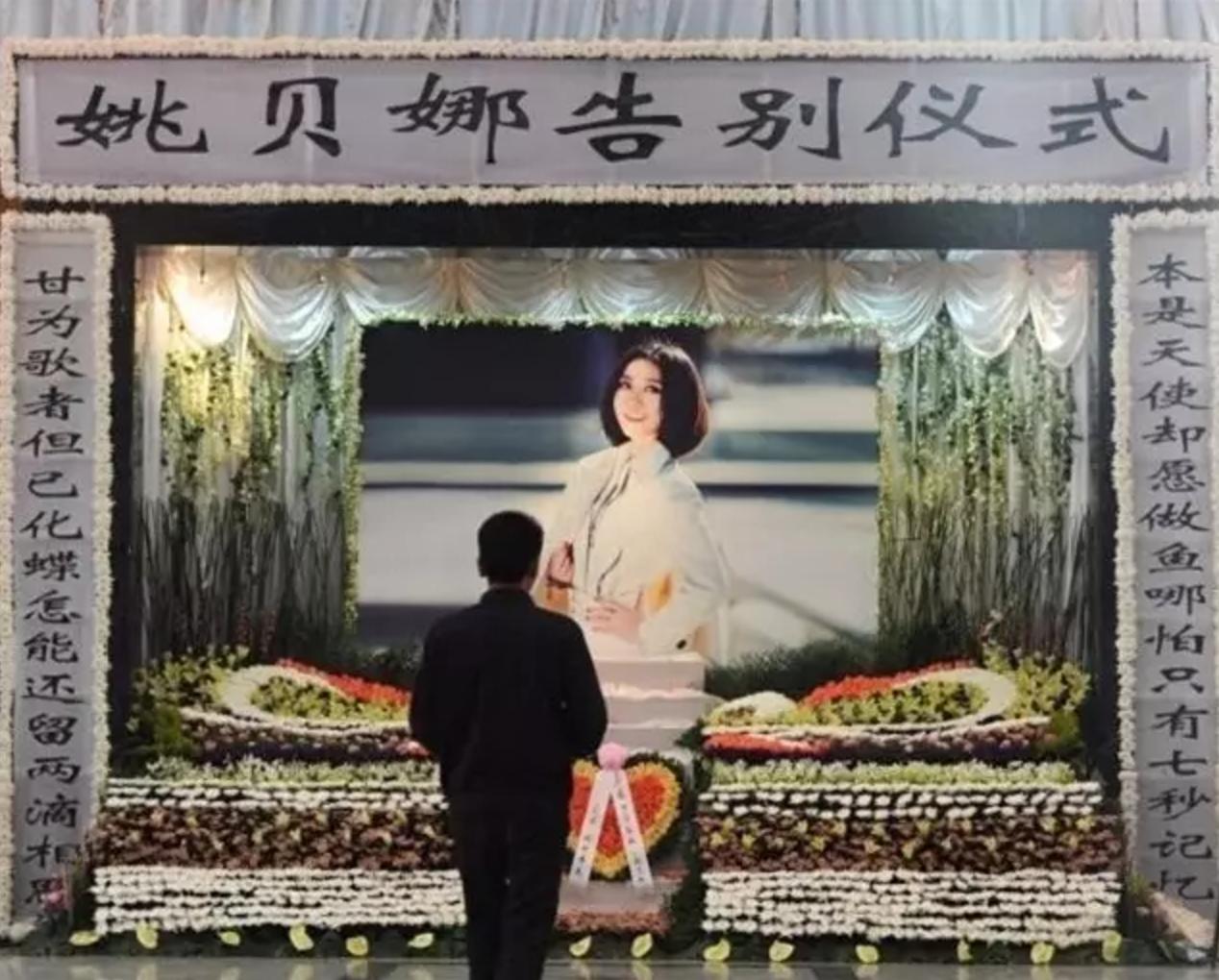 """四年前惊艳""""好声音""""的姚贝娜,虽遗憾病逝,却是永远的无冕之王"""