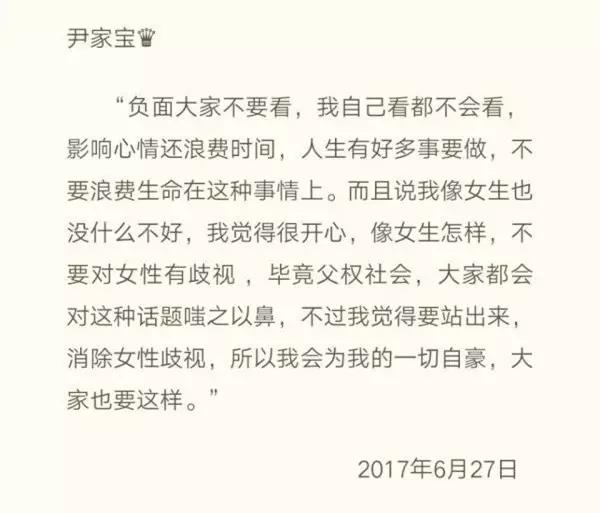 """李健被打脸,陈粒犯花痴,18岁的""""快男""""尹毓恪开口惊艳全场"""