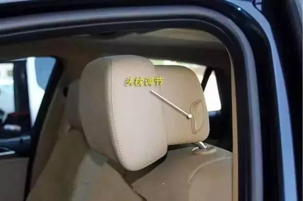 买车这么久,这些开关是干嘛的?