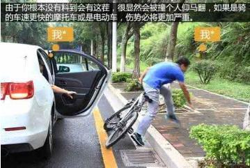 你有吗?开车时让人痛恨的9大不文明现象