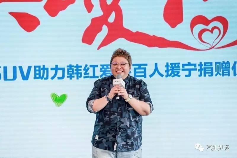 """吉利远景SUV牵手韩红,这次到宁夏""""走一走""""!"""