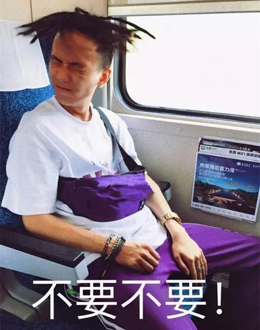 因《中国有嘻哈》圈粉60万的TT,直言自己只想赚钱不想红