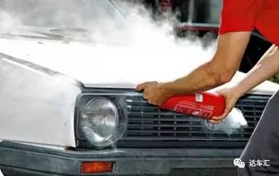 新法拉利被烧成了渣,夏天怎样避免车辆自燃