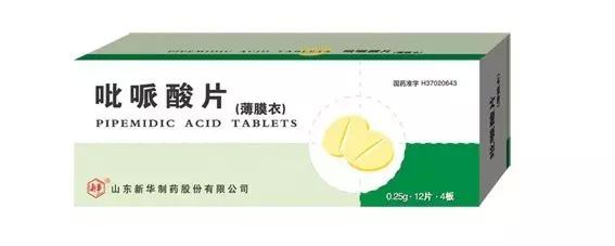 【抗菌】新华牌吡哌酸片:不含氟的喹诺酮类药物…