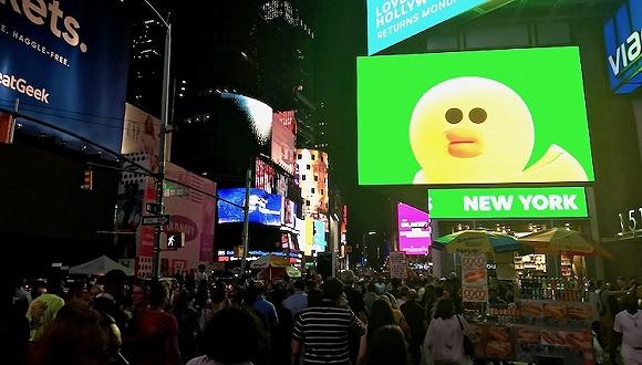 Line Friends在时报广场开了店 在不崇尚可爱的美国前途会好吗?(图)