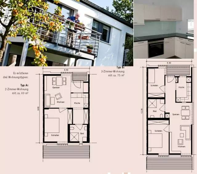 一般性公寓的户型平面图