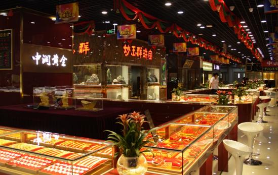 中润亚北珠宝城开业在即限时特惠