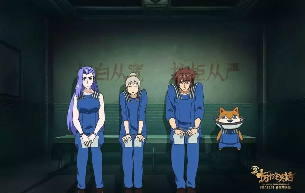 《十万个冷笑话2》在脑洞和梗的世界里,发现笑点 - 狐狸·梦见乌鸦 - 埋骨之地