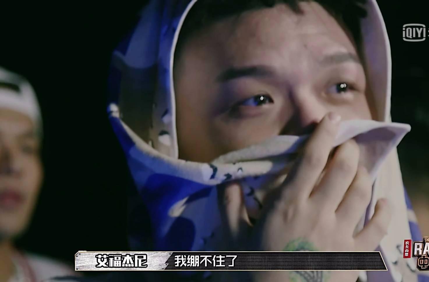 我来告诉你,为什么昨晚吴亦凡在《中国有嘻哈》哭成了傻逼…
