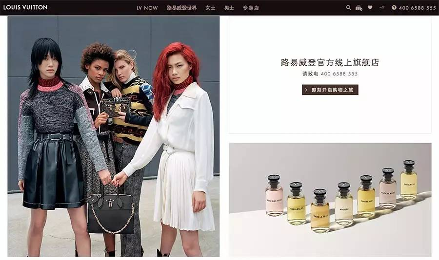 gucci global luxury goods essay analysis gucci global prov Managing brand extensions: case gucci is ware of turbulent market for luxury goods with boundaries set the global gucci brand will be enhanced through co.