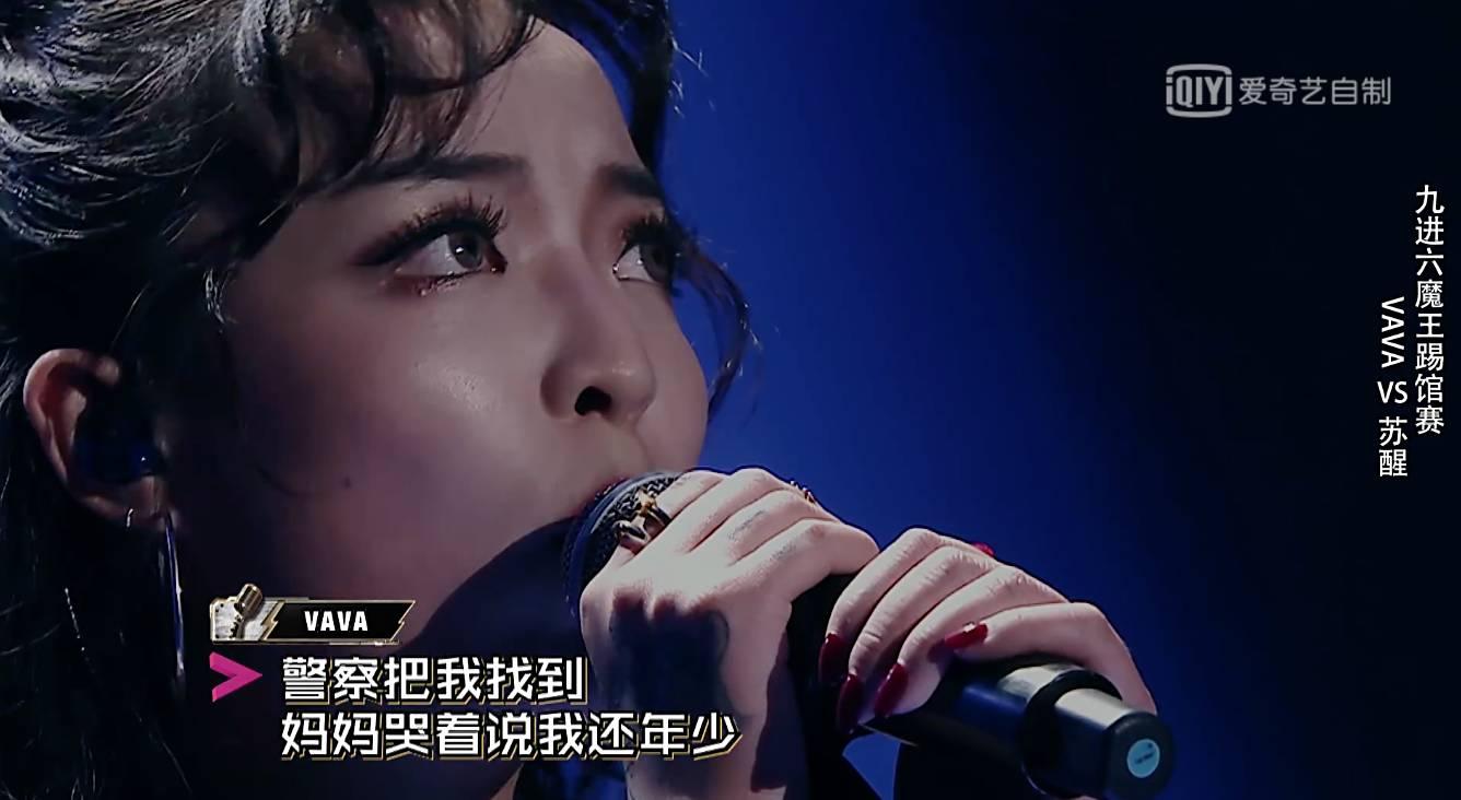 看完苏醒在《中国有嘻哈》踢馆表演,我觉得他真是来自杀的