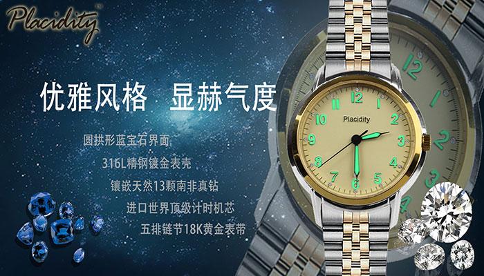 气死我了,,刚买完劳力士你给我出这款手表!