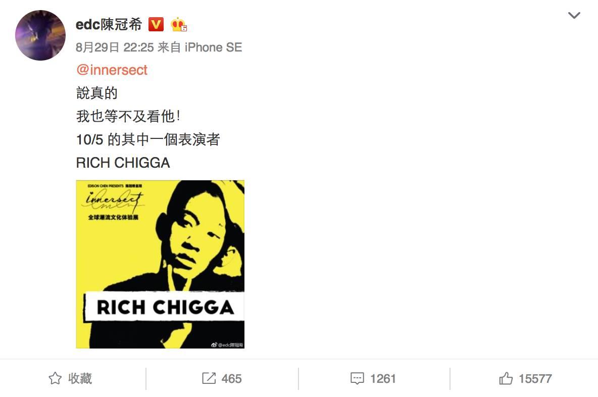 年仅18岁的Rich Chigga,凭什么让陈冠希如此推崇?
