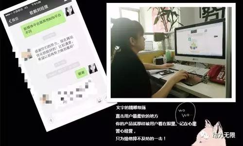 西安网站运营公司