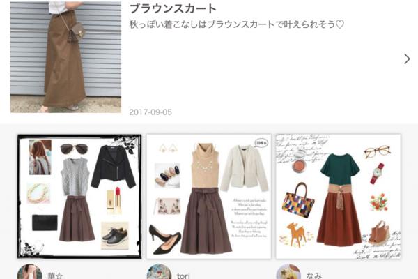 日本时装搭配共享app XZ Closet 运营商获1.8亿日元融资