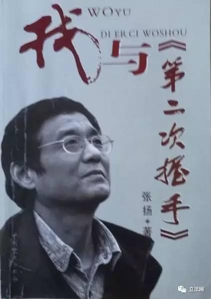 张扬 丁洁琼原型是著名物理学家钱三强的妻子