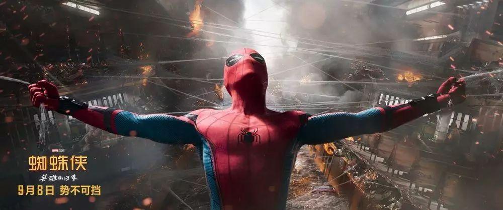 《蜘蛛侠:英雄归来》小虫回家,英雄初哥也有freestyle - 狐狸·梦见乌鸦 - 埋骨之地