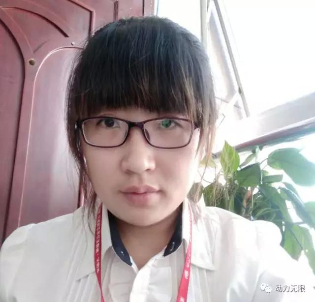 西安网站设计师